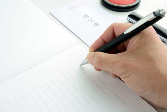 遺言書は書き方によっては無効になることも!正しい書き方を知って思いを残そう