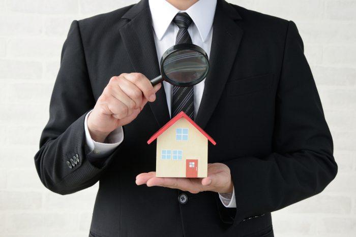 実家を売却する手順その3:売却の査定依頼からスタートしよう